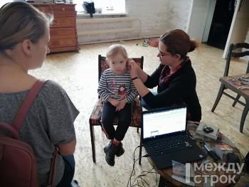 Hörgeräteanpassung